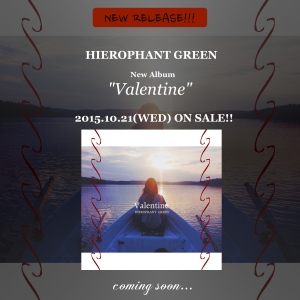 HIEROPHANT GREEN HP info